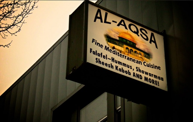 The Al-Aqsa Restaurant on State Street in Salem in a 2013 photo from their Facebook page, seen March 10, 2017